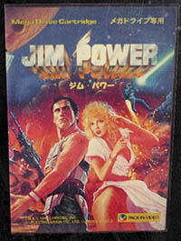jimpowercover